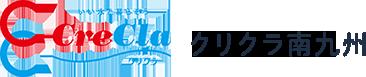 熊本・鹿児島・宮崎県のウォーターサーバー・宅配水ならクリクラ南九州